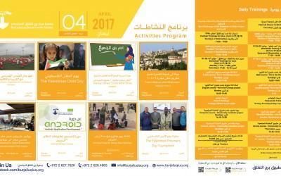 activities programs 2017-4-01