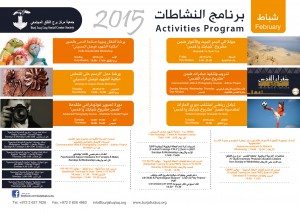 activties program Feb