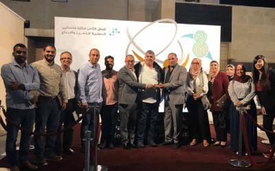 جائزة فلسطين