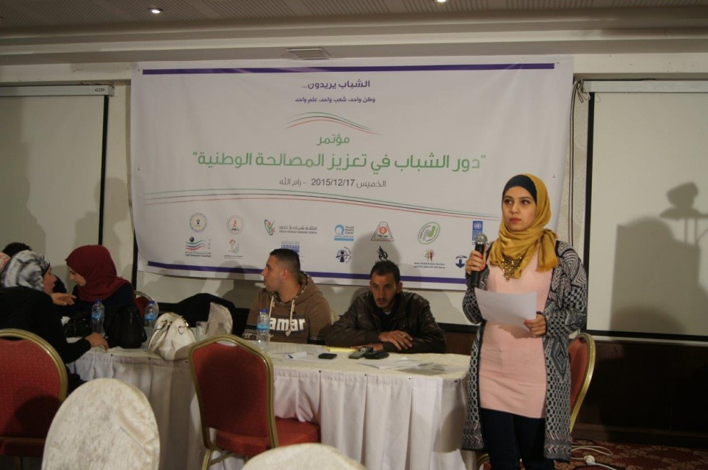 "In Sync between Ramallah & Gaza ""The Role of Youth in Enhancing National Reconciliation"" Recommend to End up the Division & Form a National Discussion Blog & a follow up Committee"