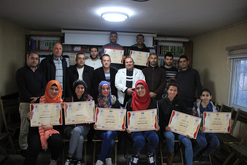 Closing Ceremony of Qudsna for Sport Media & Photography Courses in Cooperation of Burj Al-Luqluq and Al-Quds University