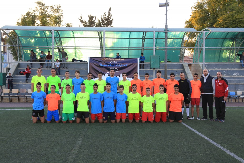 Al-Sa'diyeh Neighbourhood Crowns the Jerusalemite Neighbourhoods Tournament 2016 & Al-Nasarah Neighbourhood Comes Second