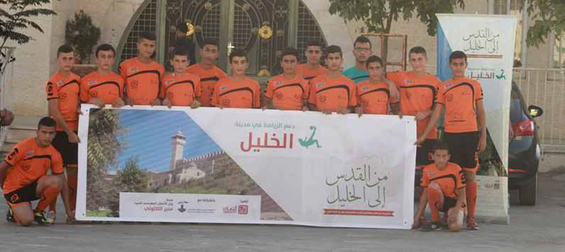 From Jerusalem to Hebron City Welfare Association and Burj Al-Luqluq Organize Special Sport Exchanges Within the Project ' Sport Sponsorship for Clubs in Hebron'