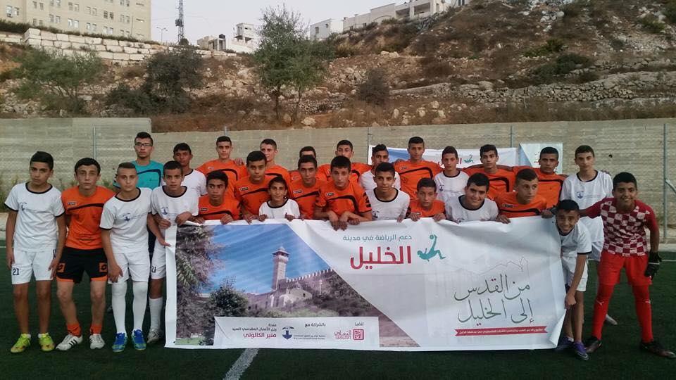 دوري شتاء الخليل ضمن مشروع الدعم الرياضي والثقافي والكشفي في مدينة الخليل