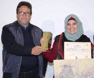 سندس رجبي تحصد المركز الخامس في مسابقة الرباط عاصمة الشباب لعام 2016