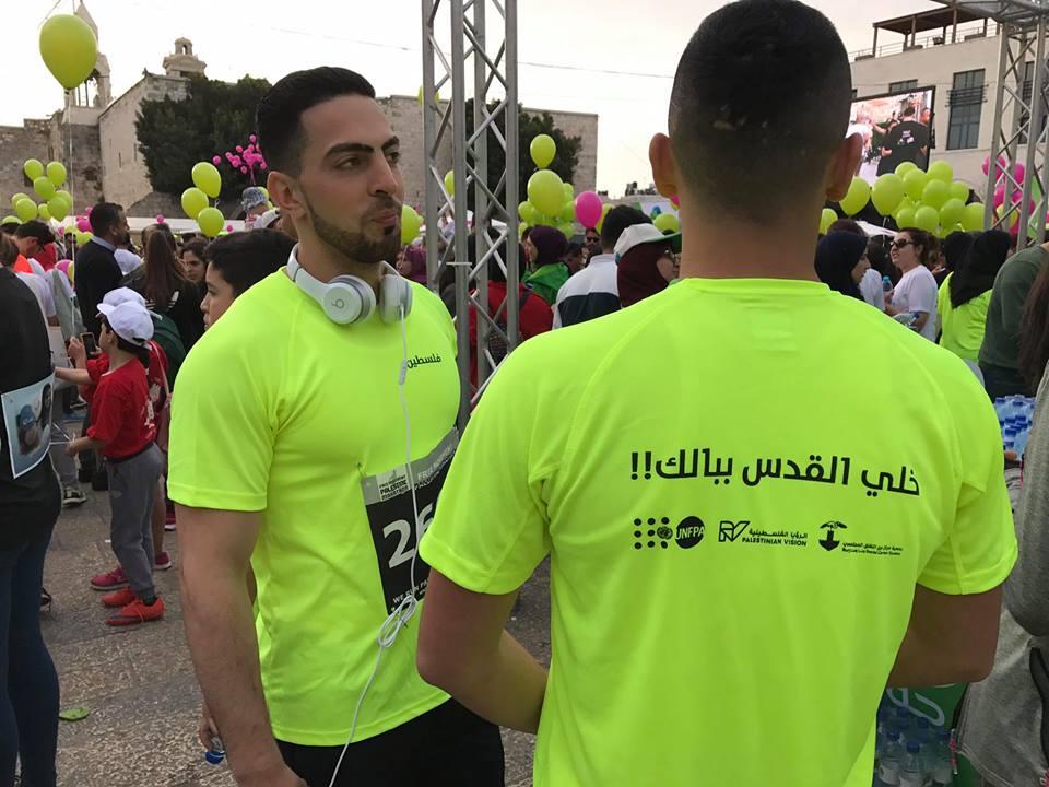 برج اللقلق والرؤيا الفلسطينية يشاركان في ماراثون فلسطين الدولي الخامس