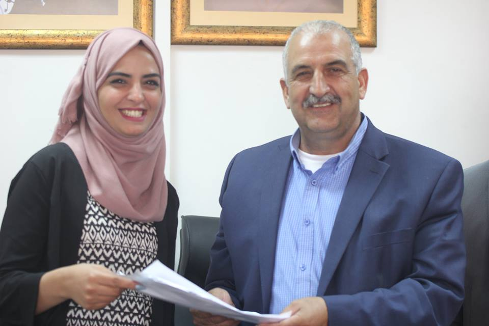 Governorate of Jerusalem an introductory meeting for the Jerusalemite young lady, Manar Issa.