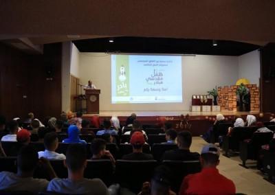 Burj Al-Luqluq Celebrates the Closing Ceremony of Jerusalemite Initiator Child Project