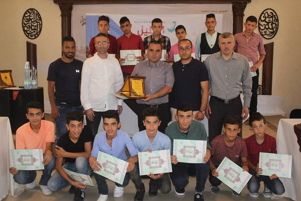 Burj Al-Luqluq and Al-Karmel Yatta Organize a Sport Exchange