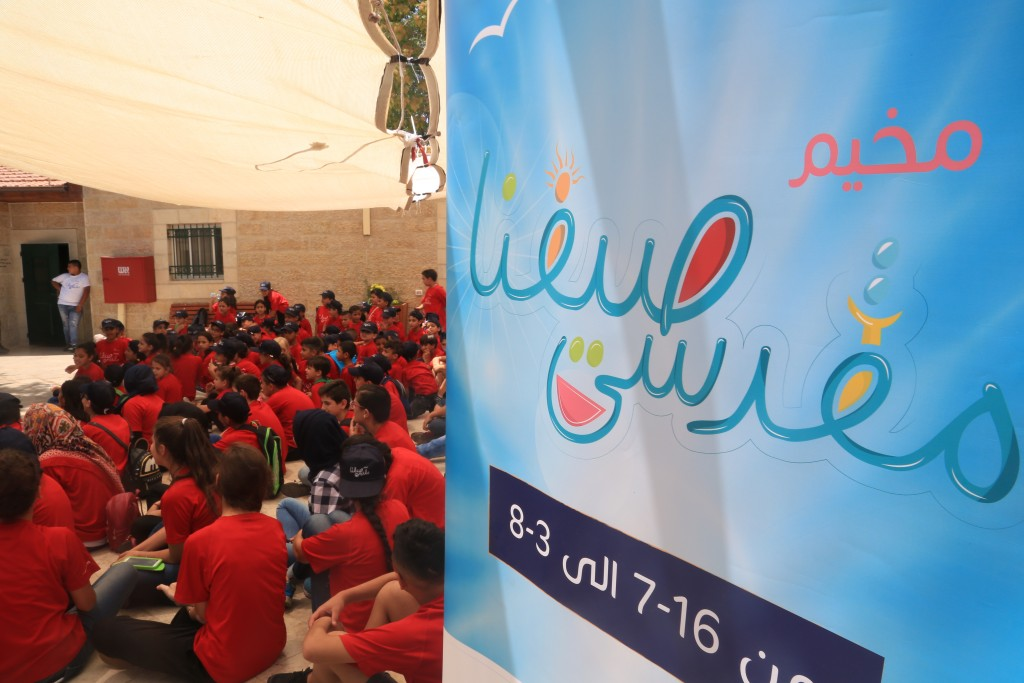 Burj Al-Luqluq launches Saifna Maqdisi 3 Summer Camp