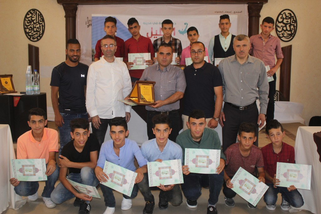 Burj Al-Luqluq Celebrates the Closing Ceremony of from Jerusalem to Hebron Sport project