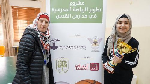 ضمن مشروع تطوير الرياضة المدرسية تنظيم سلسلة بطولات خلال شهر اذار وبمشاركة أكثر من 300 طالب/ة