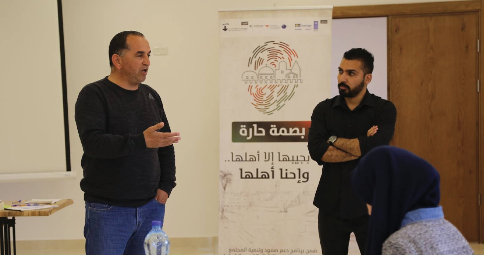 The Burj Al-Laqlaq Association is completing training to strengthen communication with the Jerusalem District Committees
