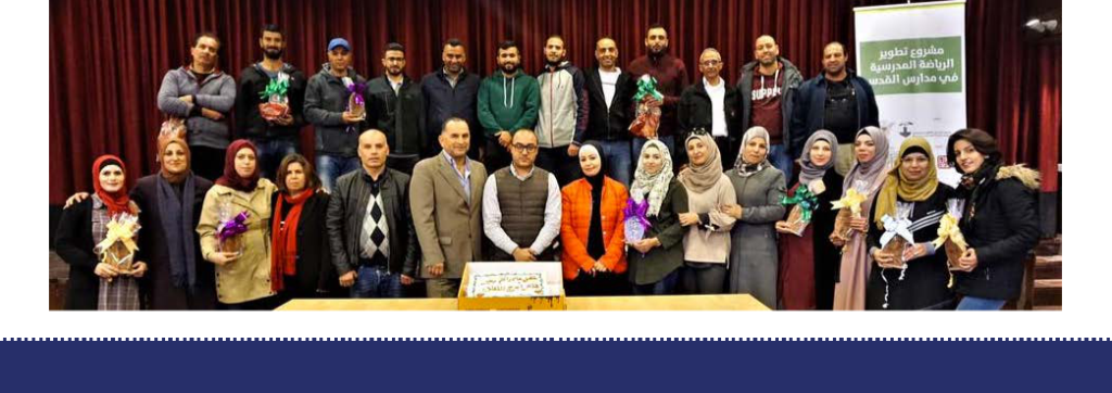 Jerusalem Directorate of Education & BALL holds a Course in Sports Injury Prevention & Disaster Management