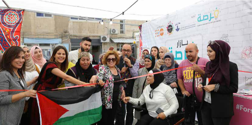 Burj Al-Luqluq & Hikayatona «Forsa Bazaar» for Palestinian women in Jerusalem