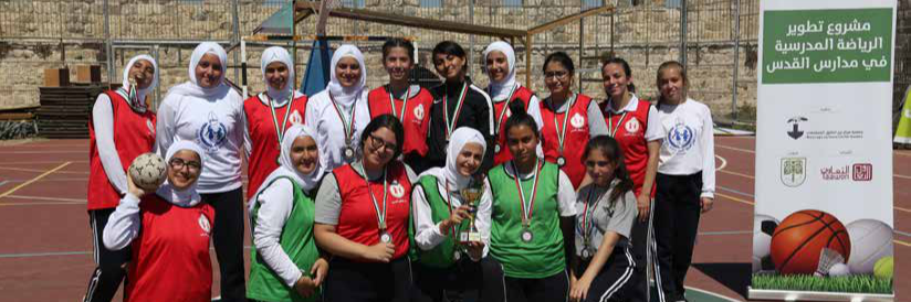 Burj Al-Luqluq Organized female handball championship within Developing School Sports Project
