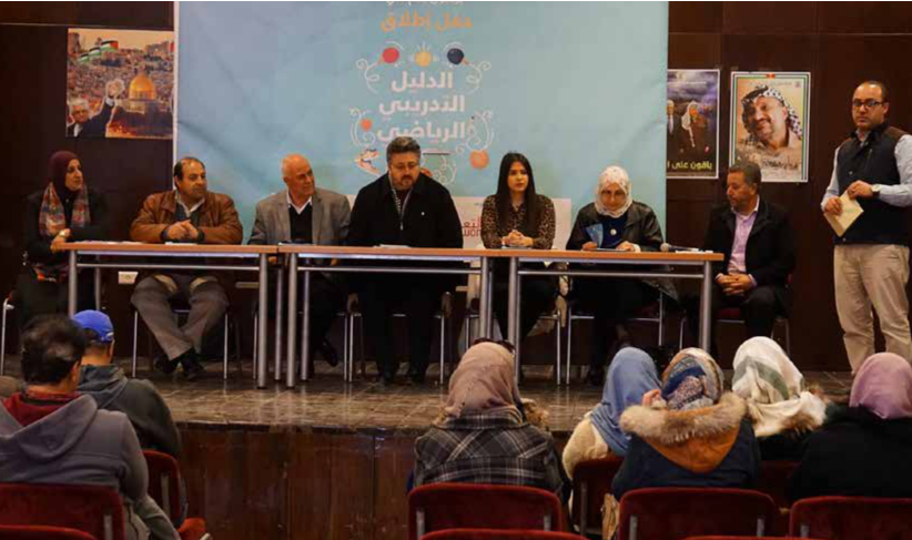 Burj  Al-Laqlaq  Association  Launches  «Sports  Training Guide» for the schools of Jerusalem
