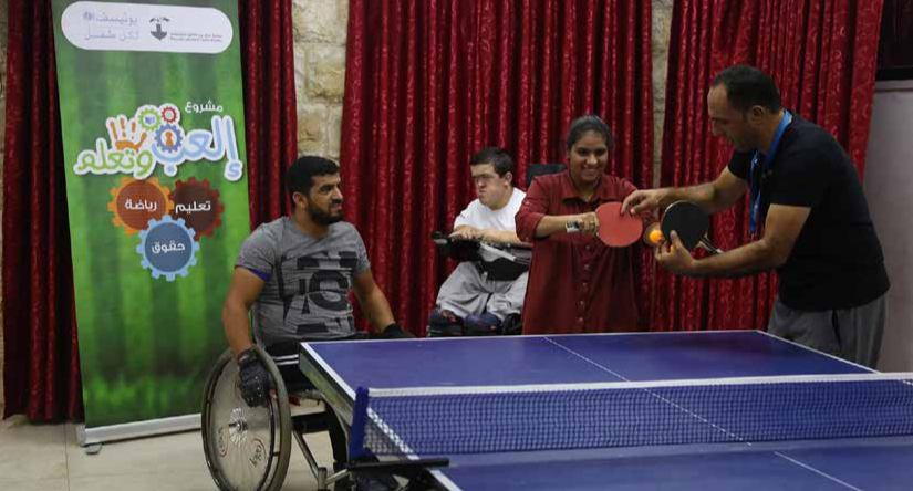 Burj al-Luqluq organizes an entertainment meeting for children with disabilities within the project Play and Learn