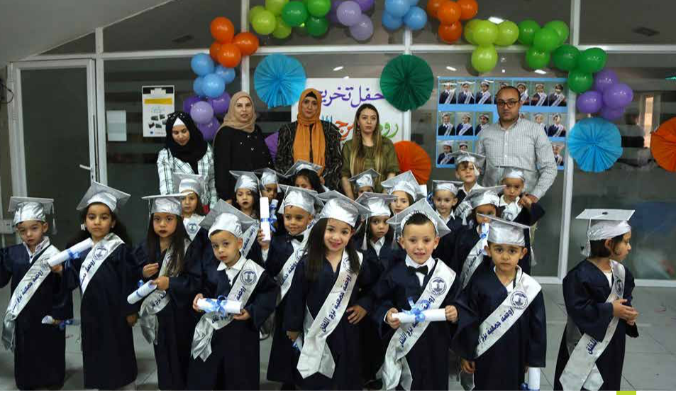 Burj Al-Luqluq kindergarten Graduate New Group of Children