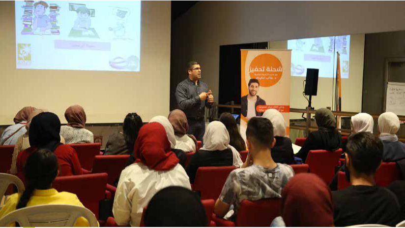 Burj Al-Luqluq implements an initiative to motivate high school students in Jerusalem