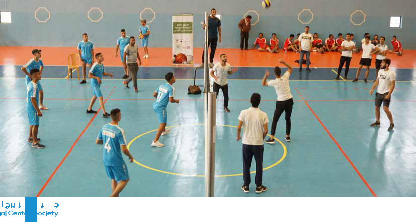 Ministry of Education & BALL Holds the Male Volleyball Tournament at Al-Quds University