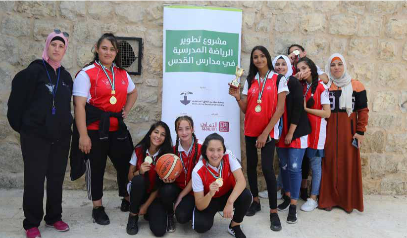 Jerusalem Directorate of Education & BALL Organize a Basketball Tournament for Females