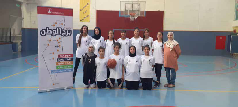 BALL Women Basketball Team Wins a Friendly Match Over Al-Enayeh Al-Ahlyah Team