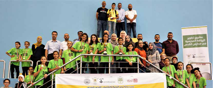 Arab Childrens Day  Jerusalem Directorate of Education & BALL Organizes «Palestinian Identity» Marathon