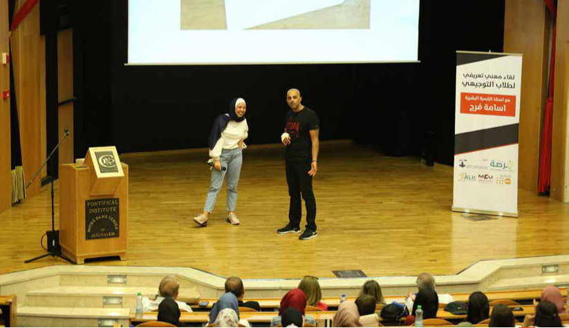In Partnership with MEU  Burj Al-Luqluq organized Motivation Workshop for High School
