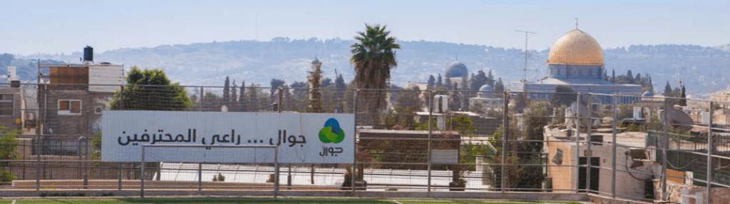 جمعية برج اللقلق تفوز بجائزة الاتحاد العربي للثقافة الرياضية