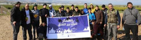 Burj Al-luqluq Social Center Conclusion (Al-Burj youth Camp) In the Palestinian South