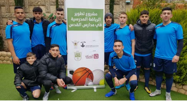 Burj Alluqluq Social Center Society starts high school football Tournament in Jerusalem schools