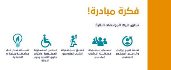 "In partnership with the UNFPA and YPeer Burj Alluqluq Social Center Society supports 5 new youth initiatives After the ""Corona Taught Me"" campaign"