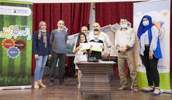 حفل ختامي لتوزيع جوائز مسابقة الألعاب الشعبية بمدينة الخليل مبنى اسعاد الطفولة