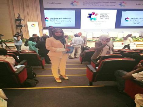 Burj Al-Luqluq Participates in the Global Forum on Youth, Peace & Security in Jordan