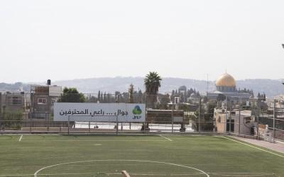 Palestine_BurLuqLuq_TheCenter_2015_KayaneAntreassian_6182
