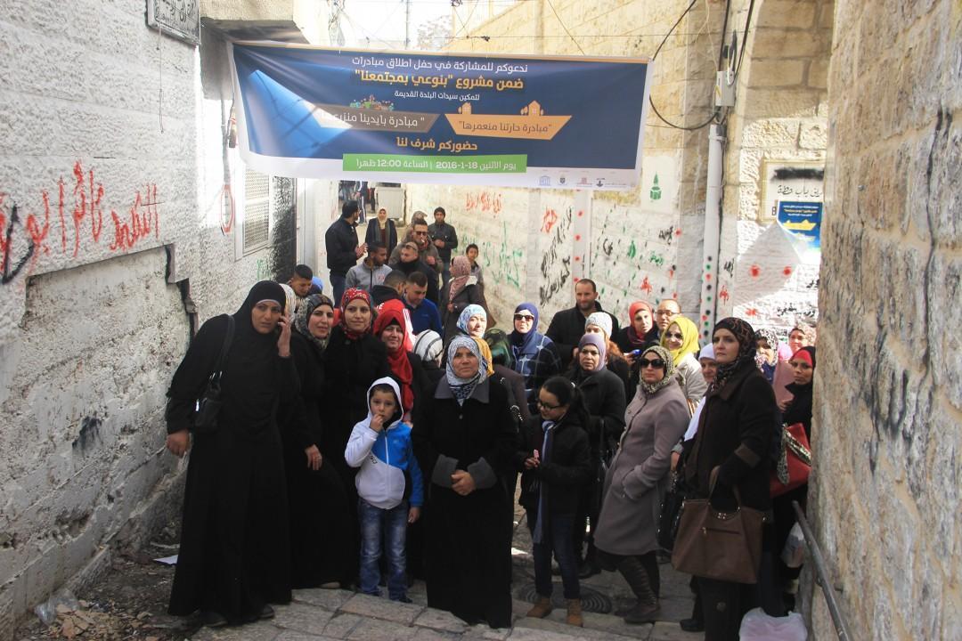 Bab Hutta Women Make Initiatives to Preserve the Beauty of their Neighbourhood