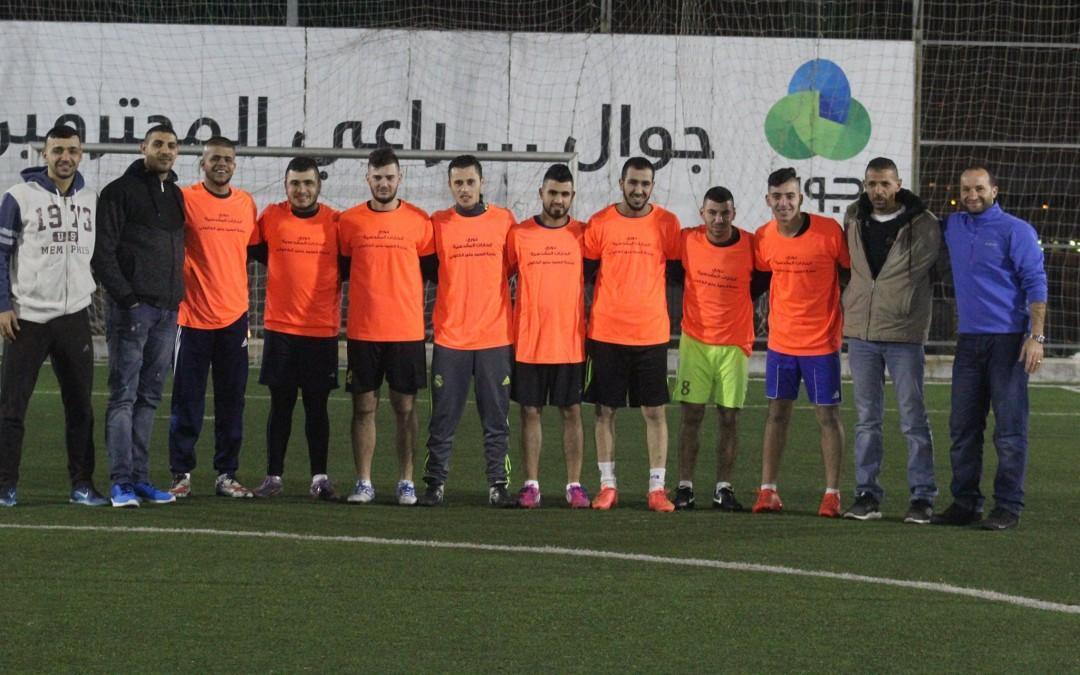 "Jerusalemite Neighborhoods Tournament ""Jerusalemite Associations Version"" within Shababek Ya Quds Project"