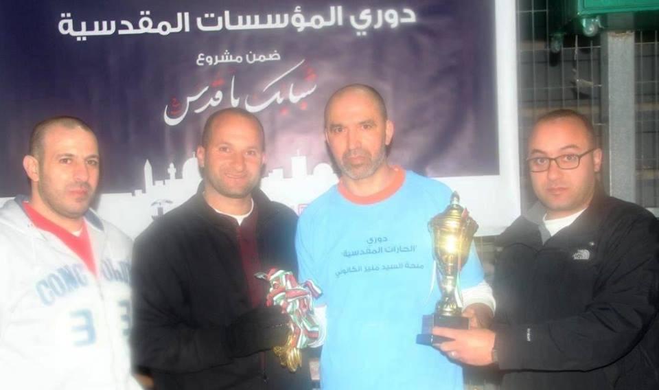 جمعية برج اللقلق المجتمعي بطل النسخة الثانية من دوري المؤسسات المقدسية  والوصافة لصحيفة القدس
