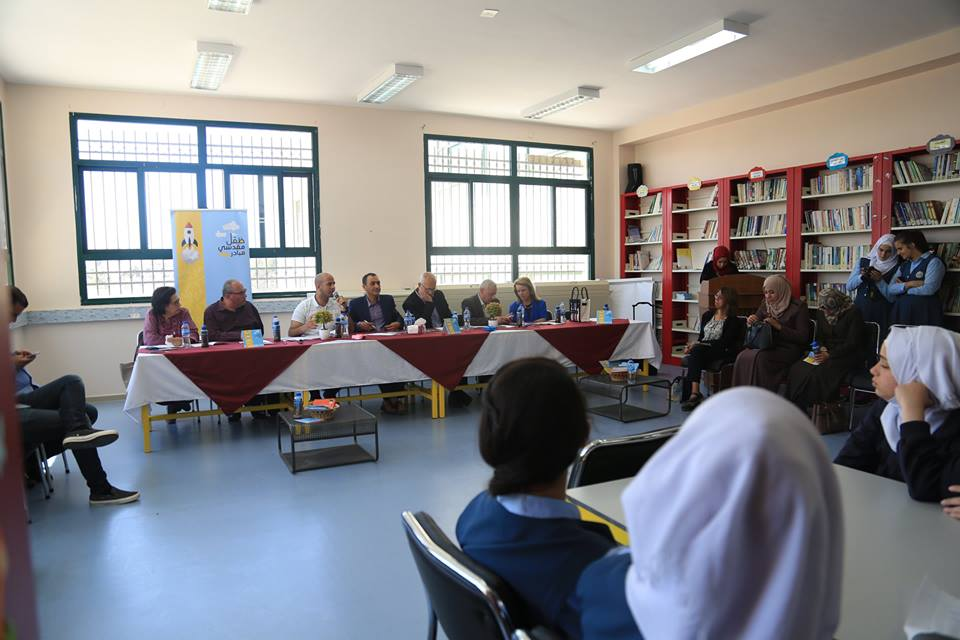 a session about vocational training in Jerusalem