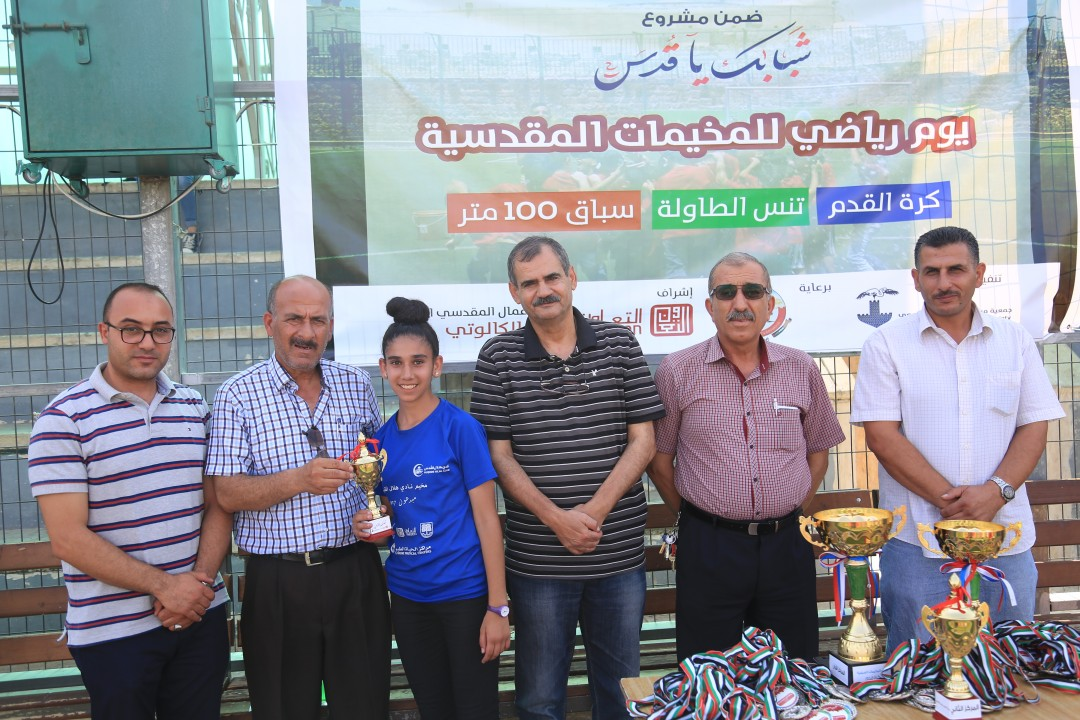 a sport day for Jerusalemite summer camps sponsored by the Jerusalem Clubs Federation