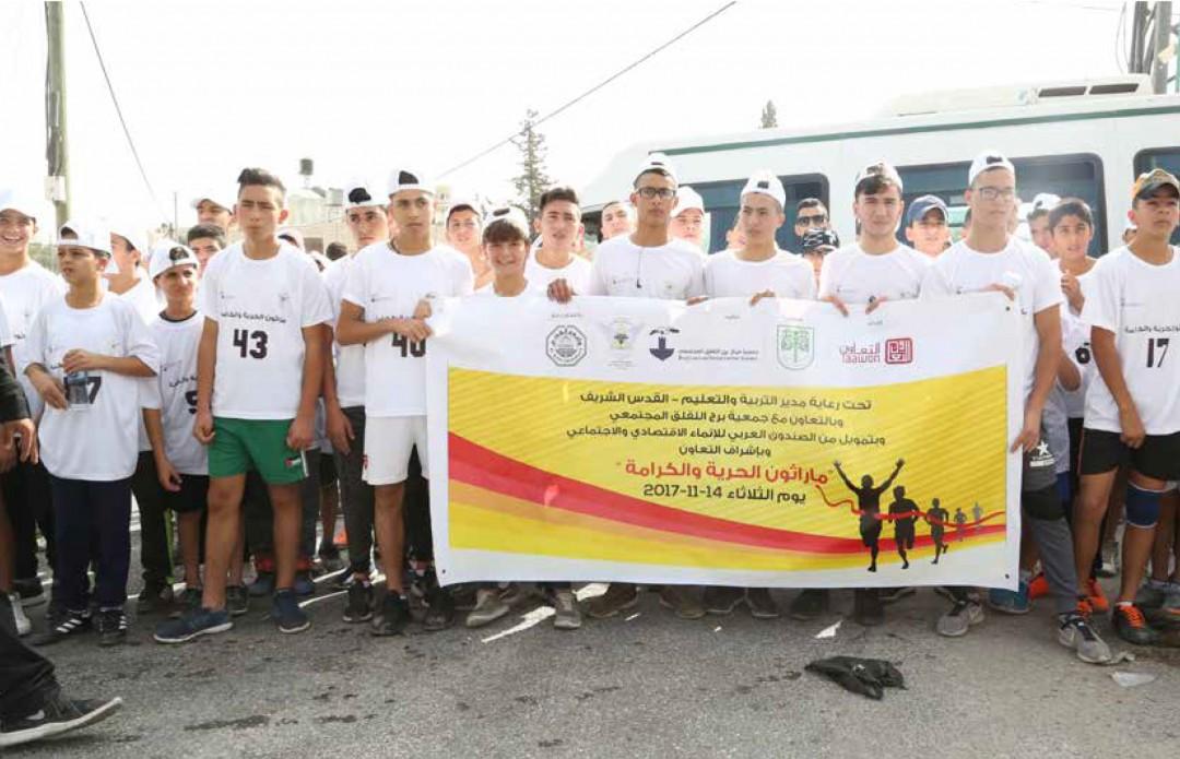 Burj Al-Luqluq, the Ministry of Education & Al-Quds University Organize the Freedom Marathon for School Students