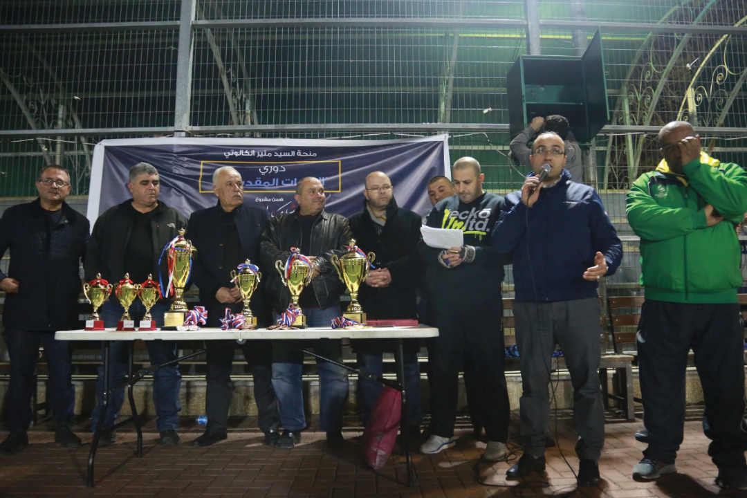 Silwan Crowns the Neighborhood Championship & Al-Nasara comes Second