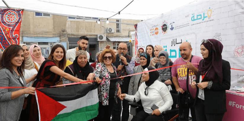 """افتتاح بازار """"فرصة الريادي """"للسيدات الفلسطينيات في القدس"""