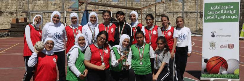 Burj Al-Luqluq Organized female handball championship within Developing School Sports Project