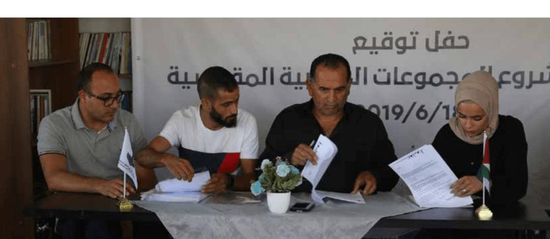 Burj Al-Luqluq signs ten youth community initiatives