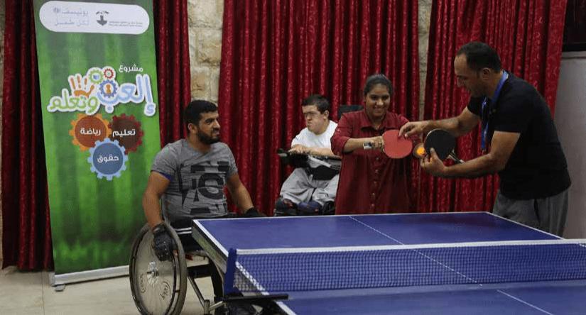 جمعية برج اللقلق تنظم لقاء  ترفيهي للأطفال  ذوي  الاعاقة ضمن مشروع العب وتعلم
