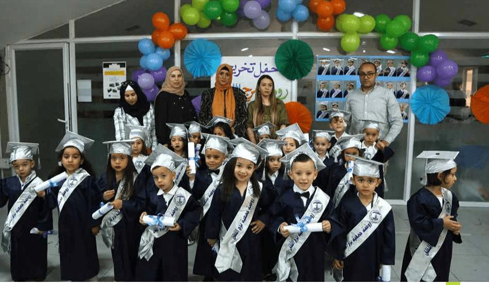 Burj Al-Luqluq kindergarten Graduate New Group of Children