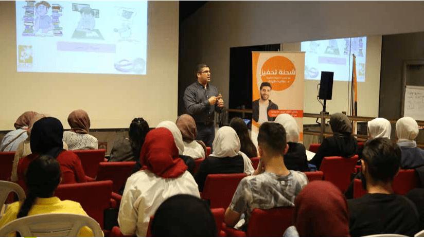 Burj Al-Luqluq implements an initiative to motivate high school students in Jerusalem
