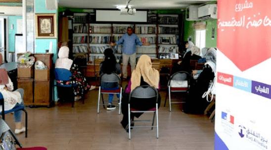 دورة في التنمية البشرية تستهدف نساء البلدة القديمة في القدس